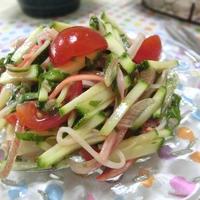 大葉・茗荷入り♪ ズッキーニとカニかまの野菜サラダ
