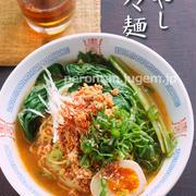 あるもので「冷やし担々麺」♪花椒を挽く家人さん