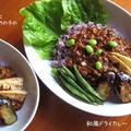 黒米と竹の子の【噛むドライカレー】 by peguさん