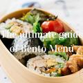Bento Menu – The Ultimate guide to Bento recipes