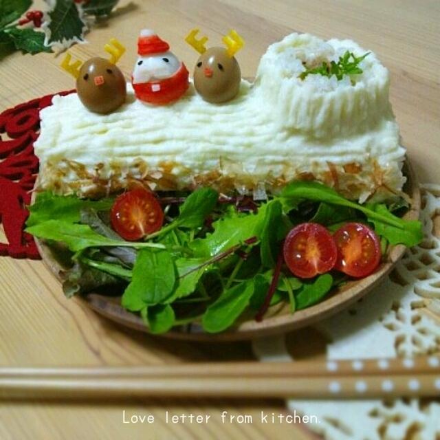 雪のブッシュ・ド・ノエルの巻き寿司。