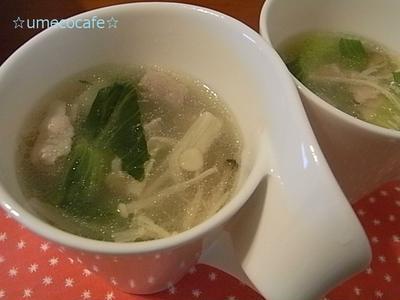 豚肉と野菜の塩麹スープ