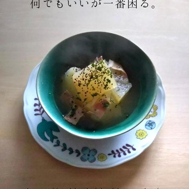 冬瓜とベーコンのコンソメ煮