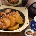 魔法のクイック料理使用 圧力鍋でホロホロ手羽元と大根のさっぱり煮