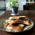 【材料3つ!食パンおやつ】サクサク&とろ~り!クリスピーチョコサンド
