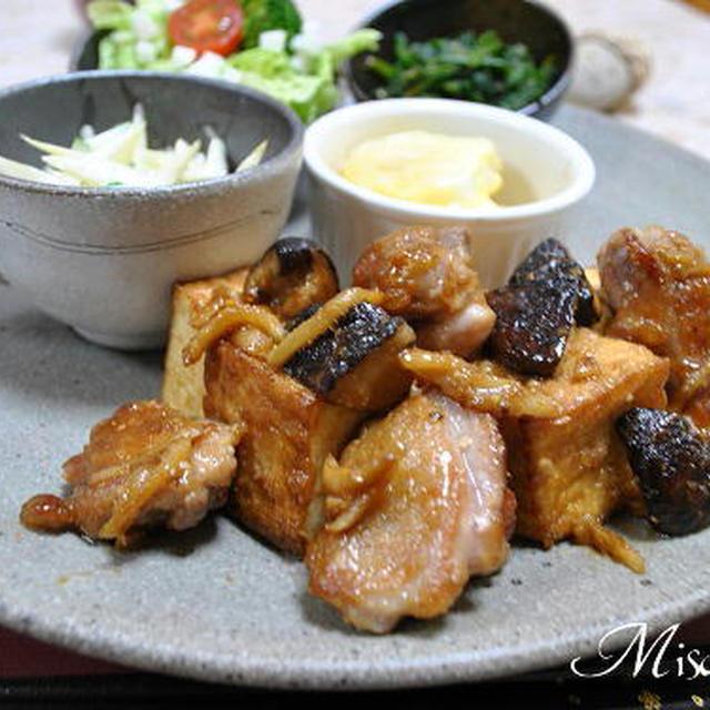 鶏肉と厚揚げの味噌しょうが炒