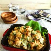 卵とチキンの照り焼きカレーマヨサラダ*下味冷凍*冷凍つくりおき*簡単*