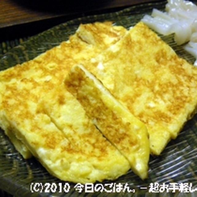 なんちゃってお寿司屋さんのたまご焼き風 はんぺんで(^_-)-☆