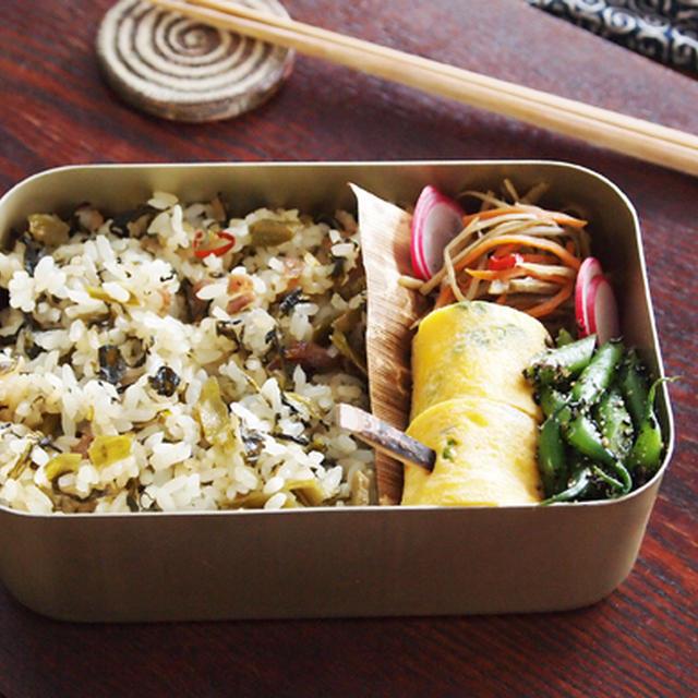 高菜と豚挽き肉の炒飯・・田舎弁当&ブリオッシュ♪