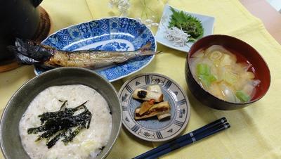栗駒山とおおらかな人の作る野菜