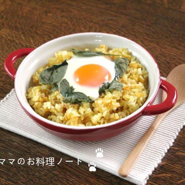 カレーご飯のココットで朝ごはん