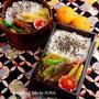 【今日のおべんと】鮭のムニエル弁当