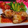 ローズマリー風味のグリルチキン焼き