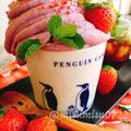 お砂糖なし☆紫芋のレアチーズ風クリーム