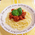 たこのラグーのスパゲティー