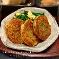 今日の晩酌レシピ*麺つゆバターで長芋焼き*