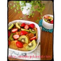 【番外編/朝食】ほんのりシナモンが香るフルーツパンプディング