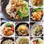 レシピを見なくても味が決まる!一生使える『黄金比レシピ10選』&『新刊JPさんのインタビュー記事が公開されました(前編)』