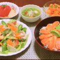 炙りサーモン丼、
