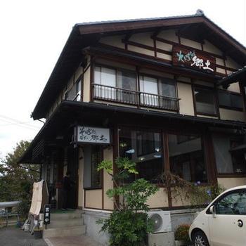 長野・信州中野「郷土食堂」の絶品しめじ天と笹寿司