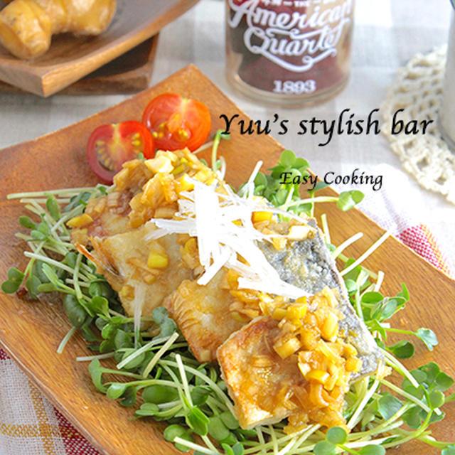 もっとお魚を食卓に♡フライパン一つで簡単!サバの香味ソースがけ《簡単★節約★魚》
