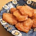桜エビの大根餅【節約100円ご飯】