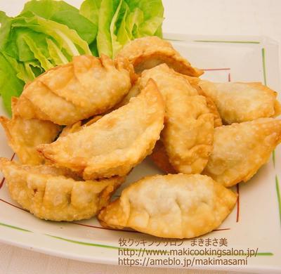≪豆腐入り揚げギョーザの作り方≫レシピ