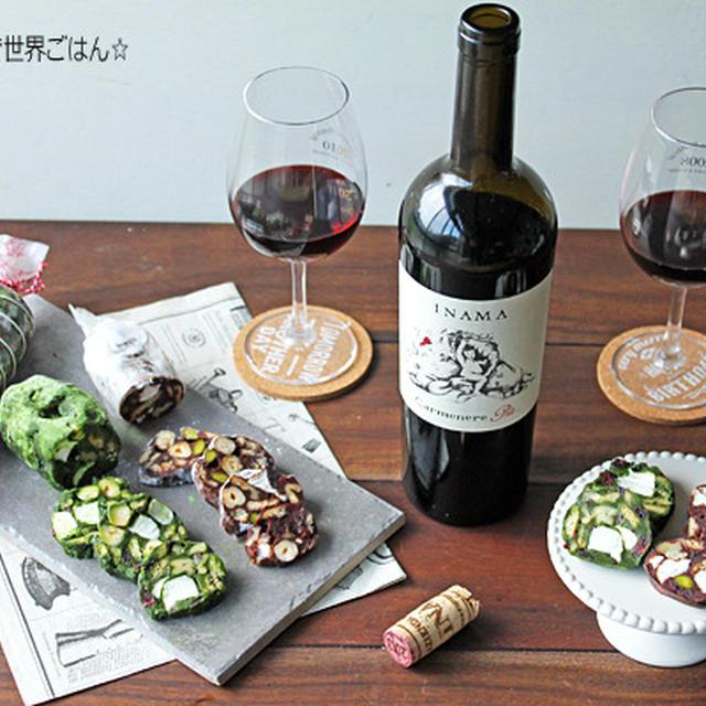 混ぜるだけの簡単濃厚抹茶のホワイトチョコレートサラミ☆ワイン特集