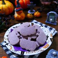 紫芋パウダーを使ってお菓子を作ると紫色がでるか知りたくてクッキーを制作~★ちゃんと紫色に仕上がりました~!!今現在の私の浅い未熟のお菓子作りの知識、敬謙値ではありますが、このクッキーが一番紫芋パウダーの効果を活かせて、紫色をだせて、芋の風味感もしっかり残せる仕上がりにできたかな~?と思います~★カルダモン香る★紫芋パウダーdeジャックランタンクッキー【レシピ 1760】【スパイス大使】