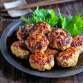 ♡作り置き&お弁当にも♡超簡単味噌つくね♡【#簡単レシピ#ひき肉#節約】
