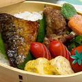 【お弁当】塩鯖を使って簡単時短.ᐟ.ᐟ.ᐟ.ᐟ.ᐟ鯖の胡麻マヨ焼き