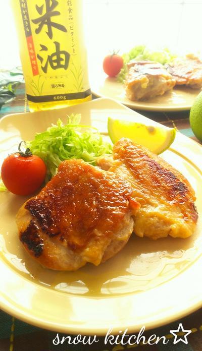 チキンのパリパリ揚げ☆かぼすバターソース
