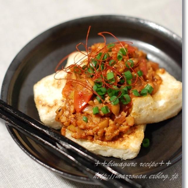 大豆味噌豆腐