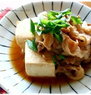 簡単♪しみしみ♪レンジde肉豆腐(豚ですが)と、お手伝いの話。