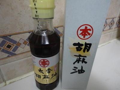 太香胡麻油(濃口)を使って「キムチごぼう牛丼」