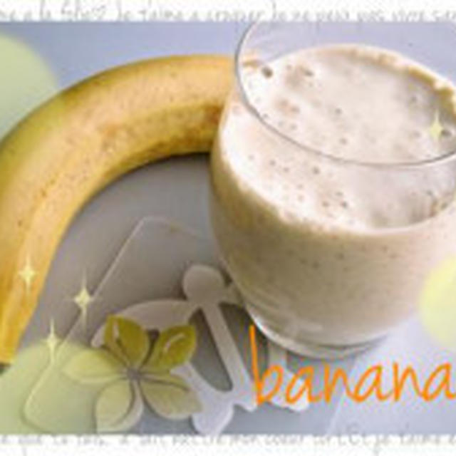 【RECIPE】バナナとアボカドの豆乳ジュース