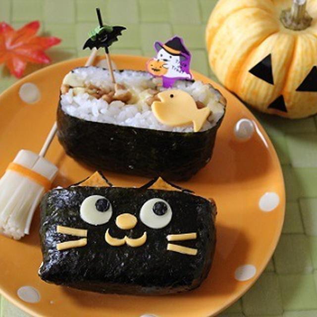 ハロウィン★アイデアSUSHI+レシピ♡酢めしで★黒猫ちゃんの納豆おにぎらず