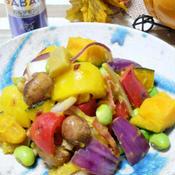 ハロウィンカラーの彩りサラダ【減塩】