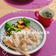炊飯器de簡単カーオマンガイ♡