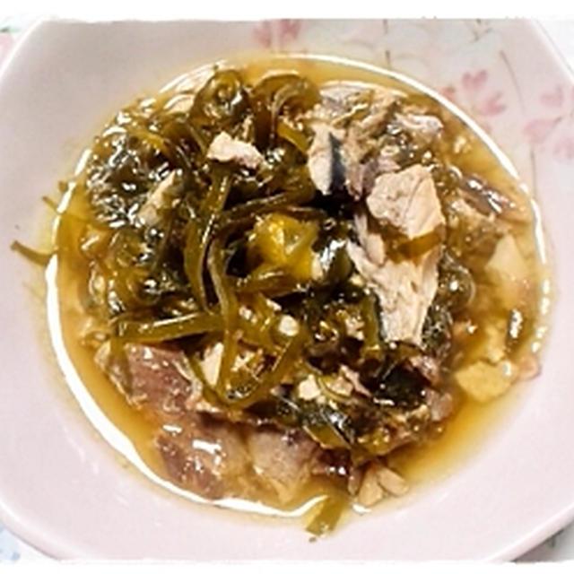 サバ水煮缶と昆布の醤油煮