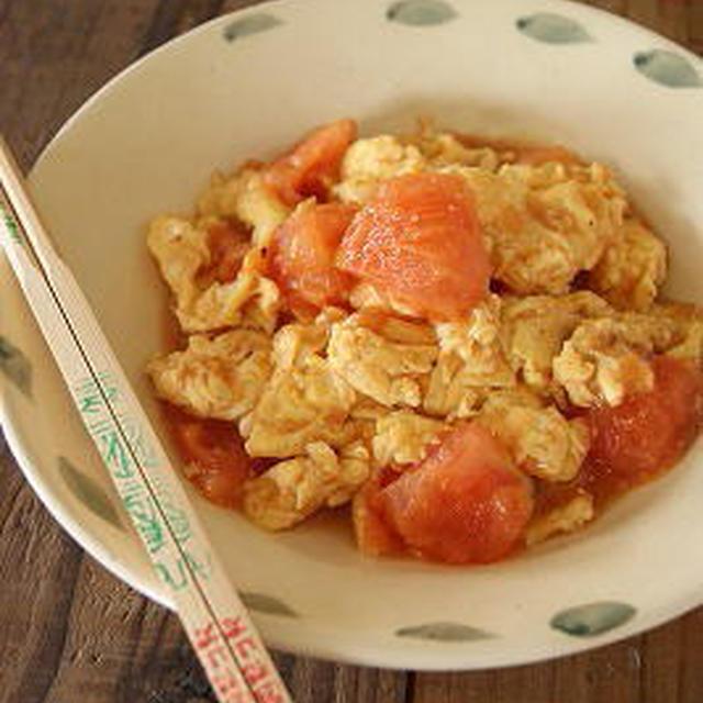 トマトとたまごの炒めもの☆レシピ