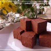 マクロビ生チョコレート砂糖不使用
