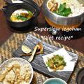 年に1度の贅沢「松茸フルコース」&レシピブックにレシピ掲載されました!