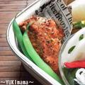 鰯の醤油麹トマトソースinチーズのお弁当 by YUKImamaさん