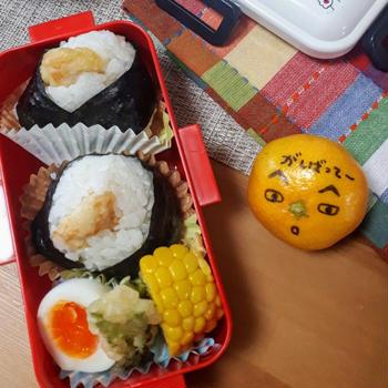 20190911 中学のお弁当
