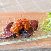 カツオのたたき・麻辣醤とナッツと刻みネギ