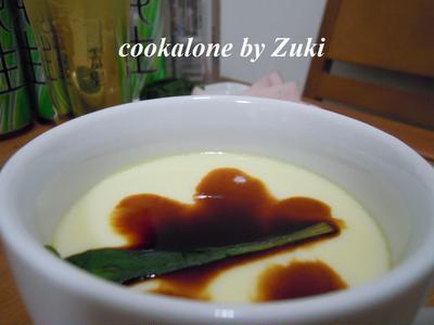 鶏蛋羹(中華風シンプル茶碗蒸し)