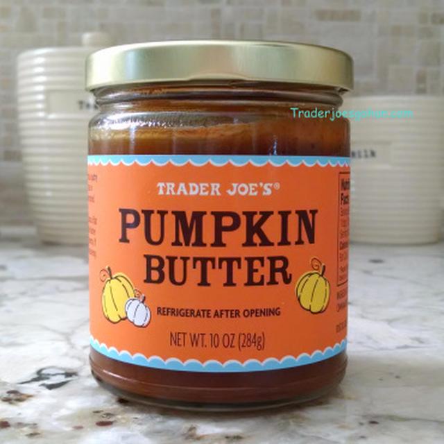 Trader Joe's Pumpkin Butter グルテンフリーフラワーとキヌアのパンケーキ レシピ