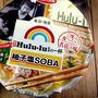 インスタントラーメン Hulu-lu監修 柚子塩SOBA