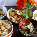 ■続・朝ご飯【②全貌編/切干大根の甘辛炒め煮/菊芋の素揚げ】菜園料理です♪